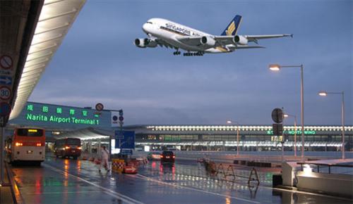 Những dịch vụ taxi sân bay đắt đỏ nhất thế giới