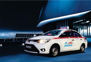 Cách đặt xe qua ứng dụng Taxi Group app